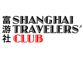 shanghai-travelers-club-magazine